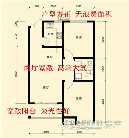 85㎡两室两厅户型图(点击查看更多户型图)高清图片