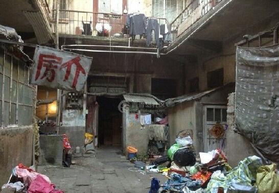 评论:建设大青岛 请不要忽略旧城区那些筒子楼图片