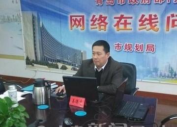 市规划局副局长姜德志就村镇规划与网友进行在线交流