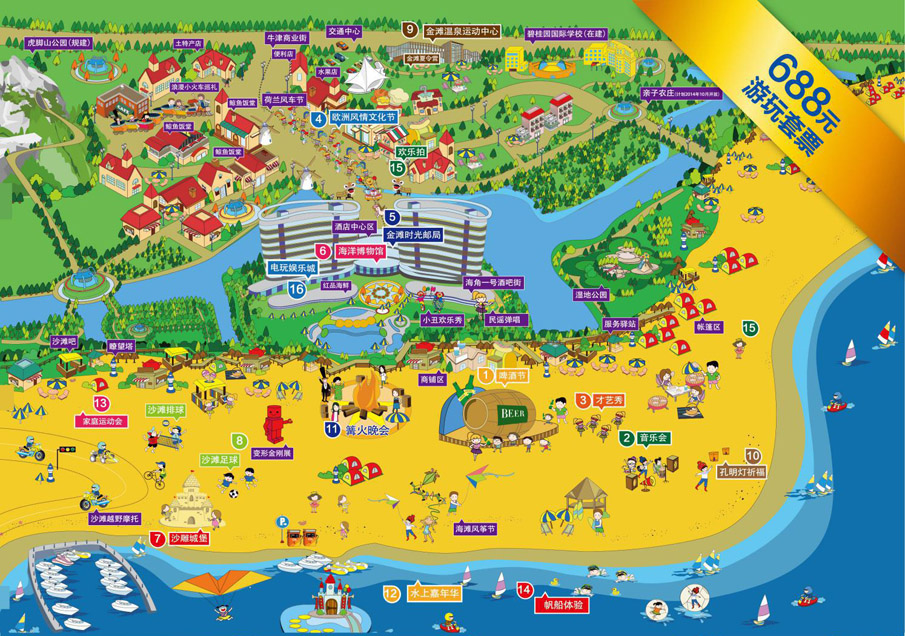 青岛海边风景区地图