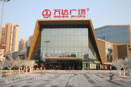 青岛体量最大的万达广场-李沧万达