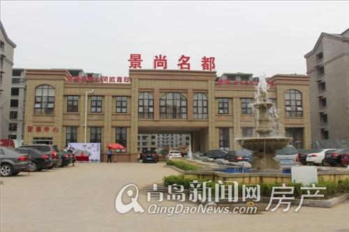 胶州联谊景尚名都踞空港经济圈核心