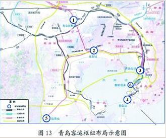 青岛打造五大客运枢纽 新机场铁路北站红岛站入列图片