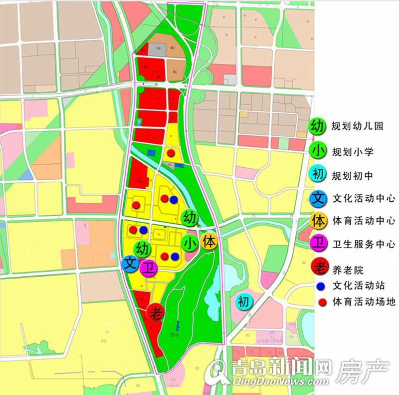 丹山社区公共设施规划图-聚焦城阳 6大片区新规划问世 都以文化产业