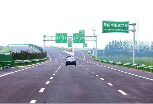 青银高速城阳南_龙青高速青岛段6日通车 从青岛到莱西全程高速约50分钟 - 青岛 ...
