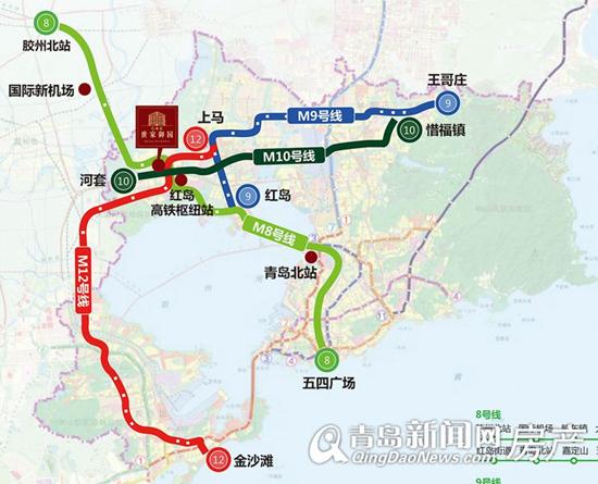 青岛调整城市轨道交通近期建设规划 主要4条线 M1 M4 M6 M8