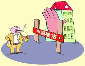 房屋买卖案纠纷多发 9成借名购房者为避 限购令