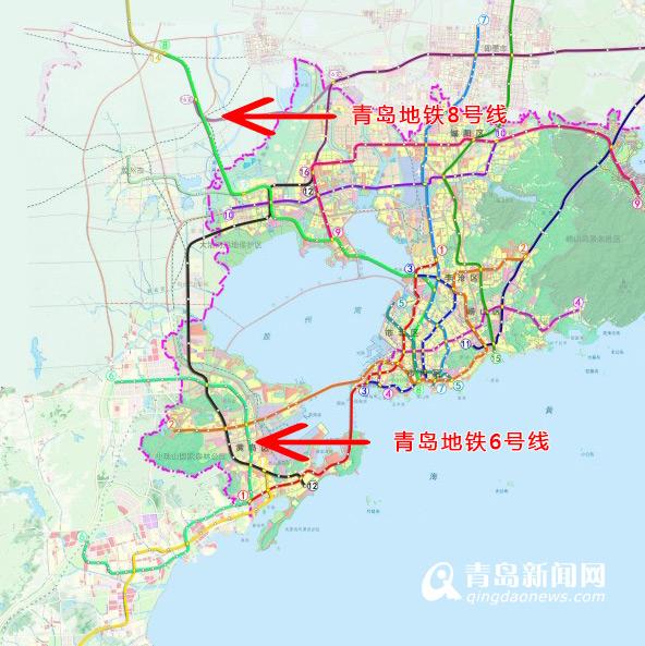 青岛地铁新进展 8号线6号线近期环评公示