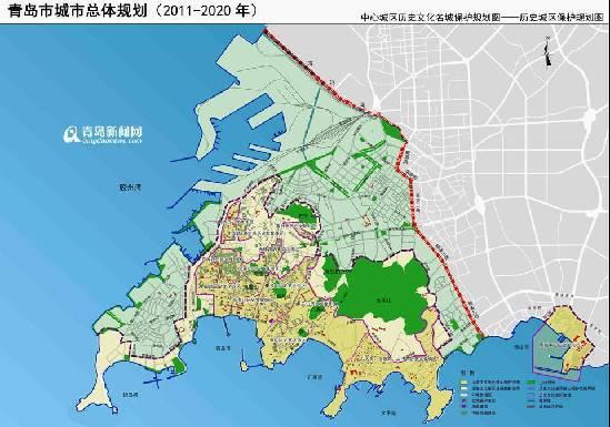 2020年青岛城市总体规划:划13片历史文化街区