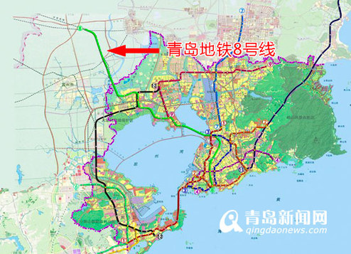 青岛地铁8号线二次环评 胶州可直达五四广场