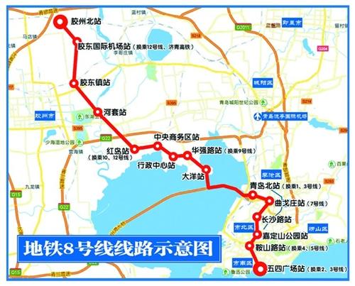 半年总结看青岛地铁 全面解读在建地铁线路进展情况图片