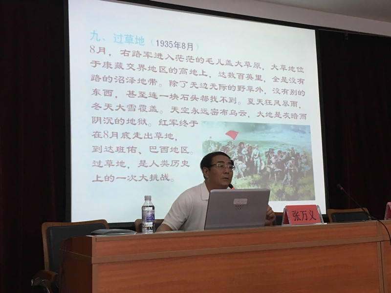片来源:镇江路街道办事处-青岛开展纪念长征胜利系列活动 让红色图片