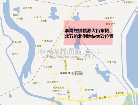 胶州李哥庄大型住宅地块上市底价成交 未来建新机场征迁安置项目