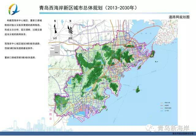 人口老龄化_城乡人口发展规划