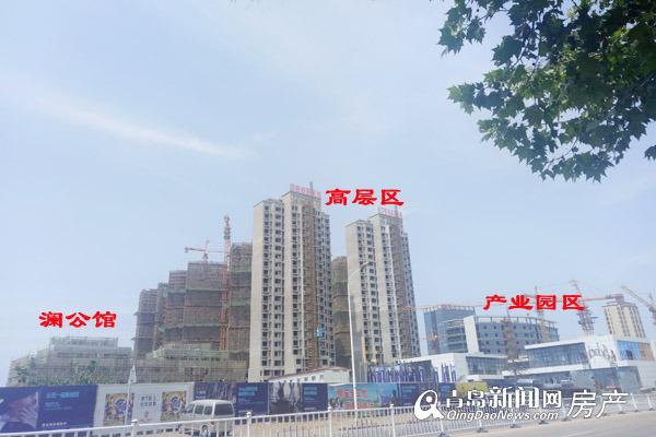 蔚蓝创新天地,别墅,城阳,澜公馆,青岛新闻网