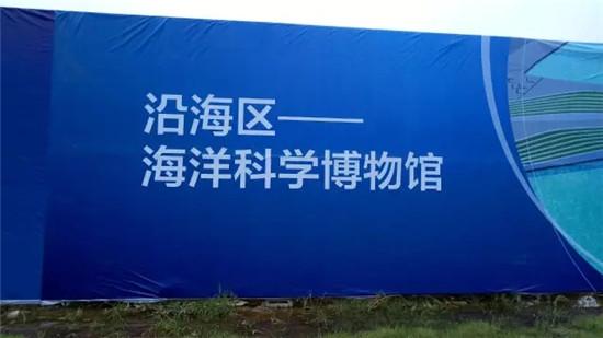 震撼:青岛西海岸古镇口海洋旗舰大学院校开工!