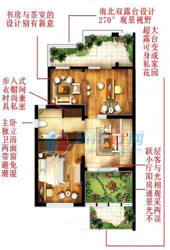 实得近170㎡,四室两厅两卫,户型方正,南北通透,复式双层结构,有单独的