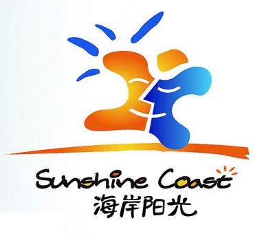 广华海岸阳光