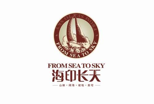 海印又一城logo
